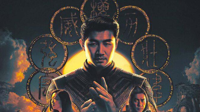 logo shang-chi e la leggenda dei dieci anelli