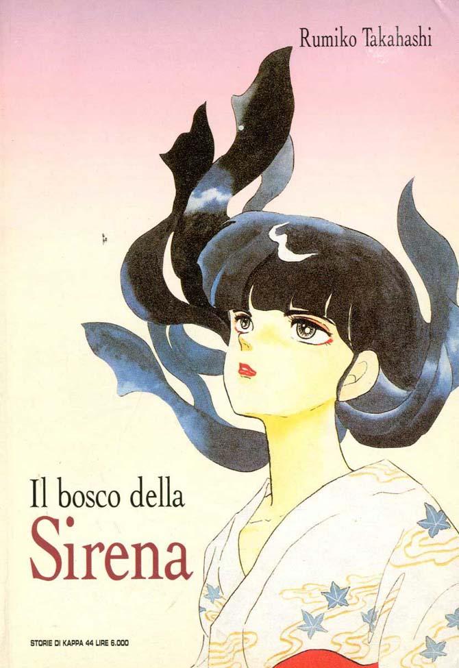 saga delle sirene rumiko takahashi star comics