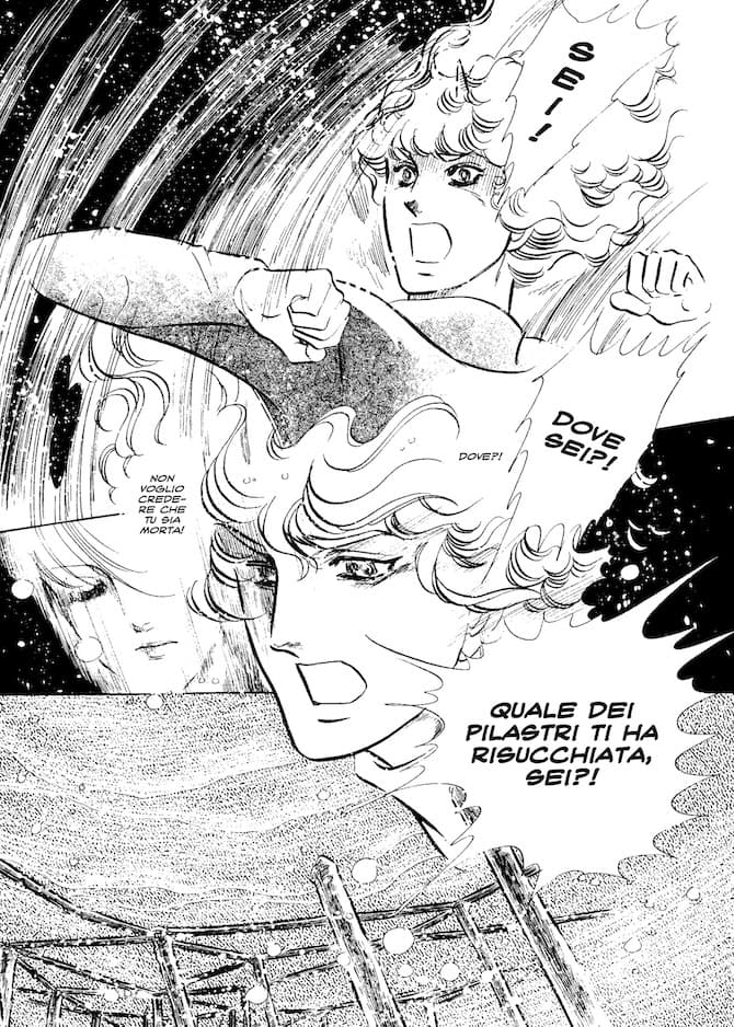 star red moto hagio manga j pop