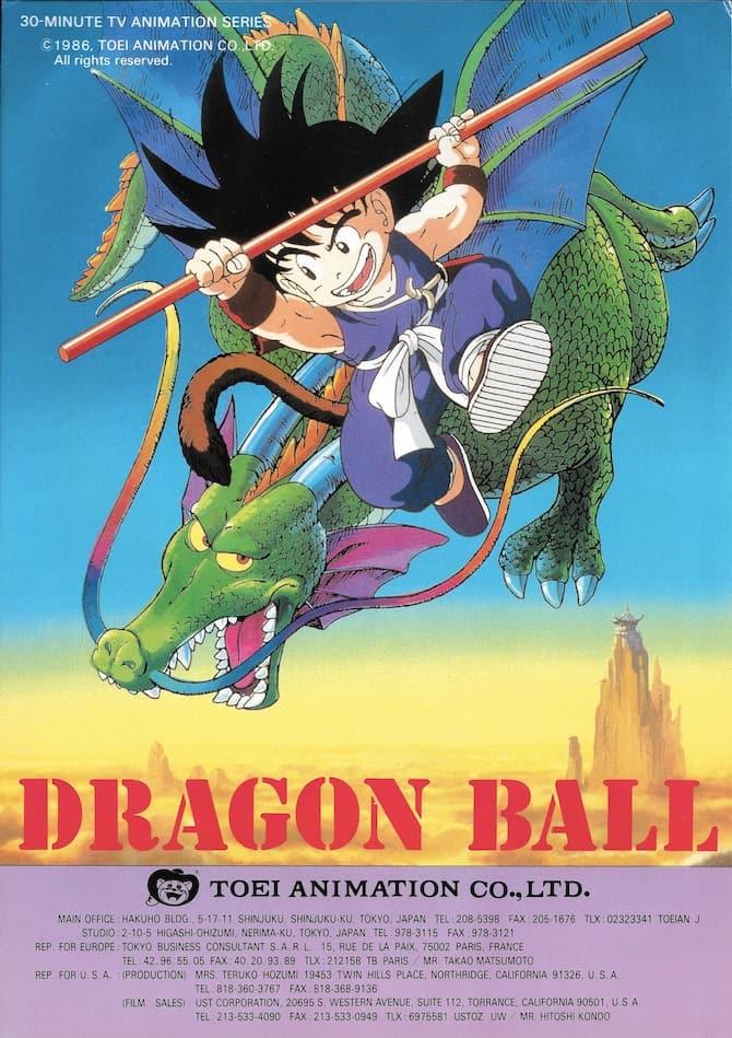 dragon ball manga heroes milano