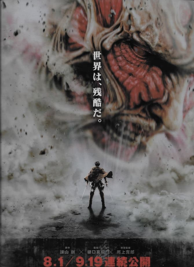 manga heroes milano